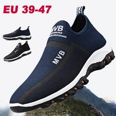 Sneakers, trainersformen, Sports & Outdoors, Hiking
