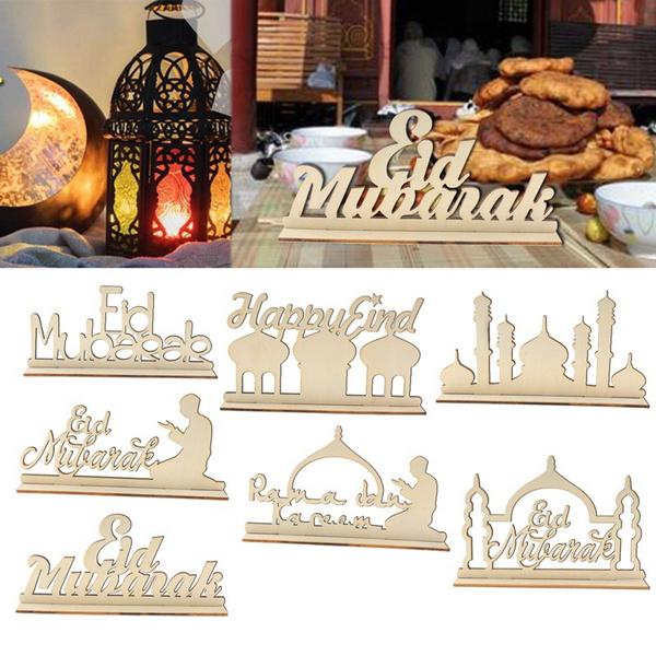 Home & Kitchen, Decor, islamic, Wooden