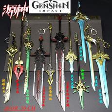 metalweapon, Toy, Key Chain, japananime