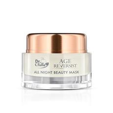 allnight, beautymask, Beauty, agereverser