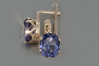 Sterling, DIAMOND, gold, ear studs