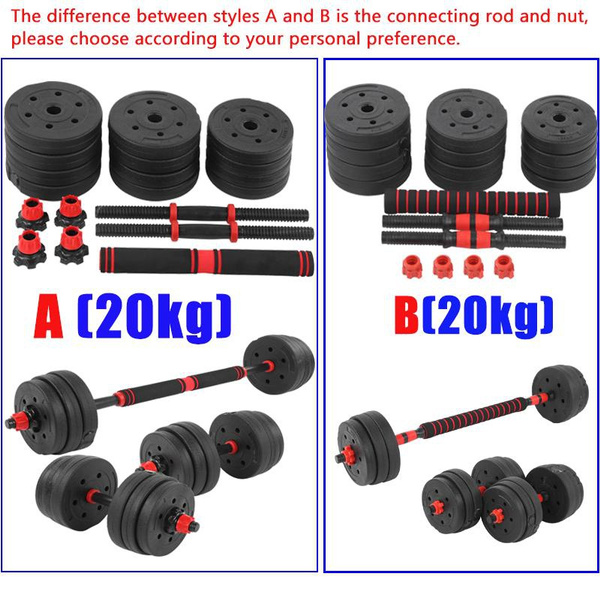 weighttraining, Sports & Outdoors, Home & Living, weightset