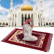 Home & Kitchen, extrapadded, islamic, Home & Living
