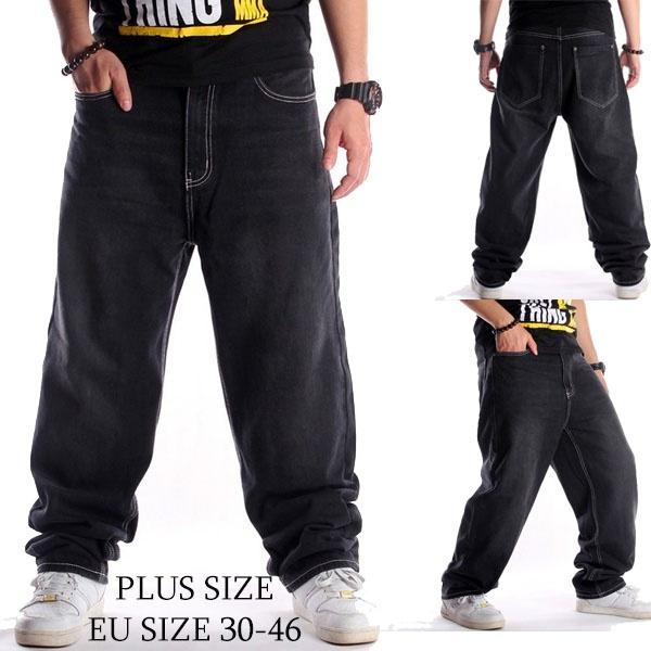 jeansformen, blackjeansmen, blackjean, men's jeans