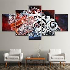 mecca, decoration, Decor, Wall Art
