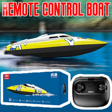Toy, Remote Controls, Gifts, motorboat