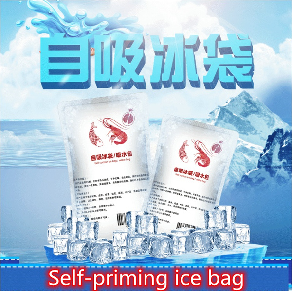 water, EXPRESS, cakeicebag, applycoldicepack