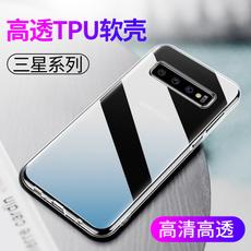 case, samsungs21ultracase, Samsung, ultra thin