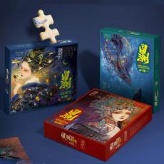 Jigsaw Puzzle, mythology, Jigsaw, Chinese