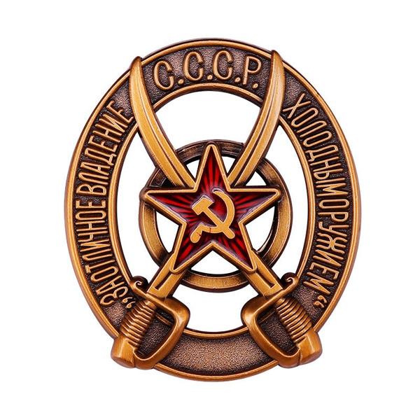 ussrbadge, cccp, Jewelry, sovietunion