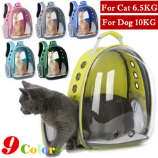 Backpacks, catbagsfortravel, cattravelbag, Pets