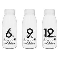 hair, odorles, bleachingpowdercreme, dioxygenmilk