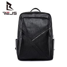 backpacks for men, Fashion, rucksack, leather