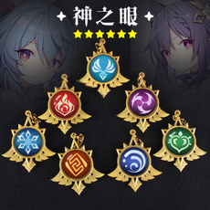 Key Chain, gamejewelry, eye, Jewelry
