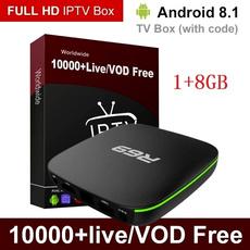 Box, androidtvbox, romaniatvbox, tvbox