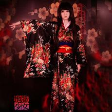 kimonosforwomen, cosplaykimono, Cosplay, Sleeve