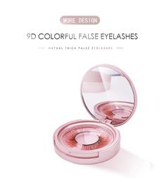 False Eyelashes, coloredeyelashe, magneticfalseeyelashe, coloredfalseeyelashe