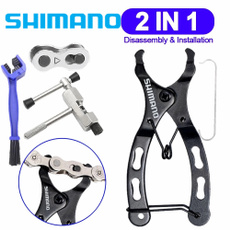 clamp, Pliers, Bicycle, Sports & Outdoors