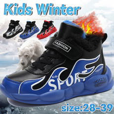 casual shoes, childrensneaker, Sneakers, Basketball