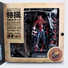 Arrival, Toy, Hero, figure