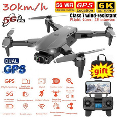 Quadcopter, Toy, Remote, Electric