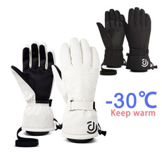 motion, Touch Screen, Outdoor, Cycling