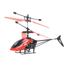 Boy, flyinghelicopter, flashinglight, led